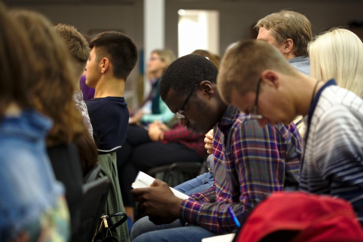 Изучение Писания