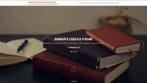 screenshot-omskcoc.ru